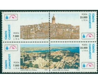 1995 DAMGASIZ İSTANBUL 96 DÜNYA PUL SERGİSİ TANITI