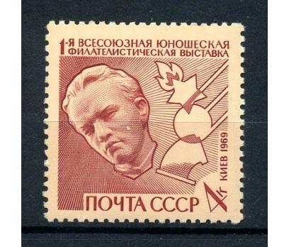 SSCB ** 1969 GENÇ FİLATELİSTLER TAM SERİ (171015)