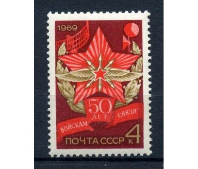 SSCB ** 1969 SOVYET ORDUSU MUHABERE 50.YIL(2020)