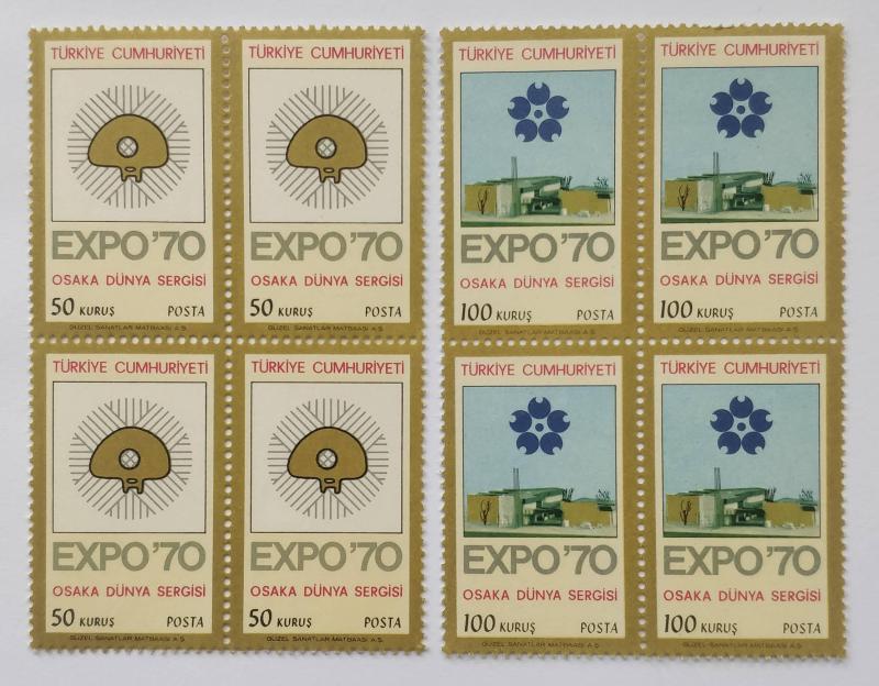 1970 EXPO 70 OSAKA DÖRTLÜ BLOK TAM SERİ  (MNH) 1