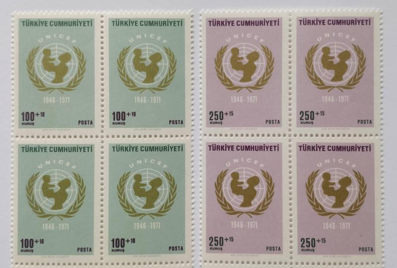 1971 UNICEF 25. YILI DÖRTLÜ BLOK TAM SERİ  (MNH) 1