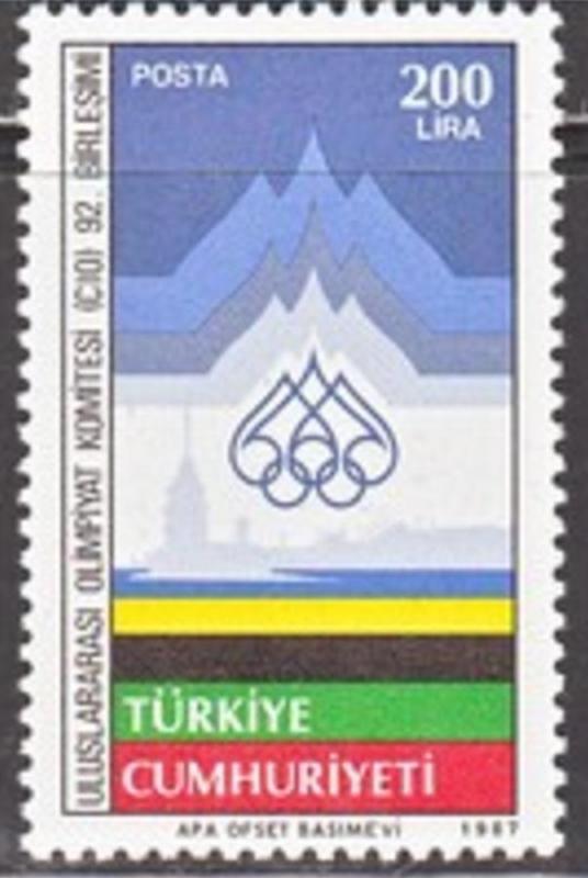 1987 DAMGASIZ ULUSLAR ARASI OLİMPİYAT KOMİTESİ SER 1