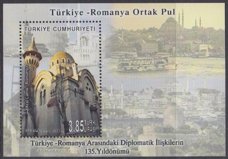 2013 DAMGASIZ TÜRKİYE-ROMANYA ORTAK PUL BLOKU 1