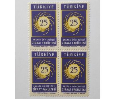 1959 ZİRAAT FAKÜLTESİ 25. YILI DBL. TAM SERİ (MNH)