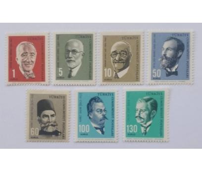 1964 TÜRK BÜYÜKLERİ  TAM SERİ (MNH)