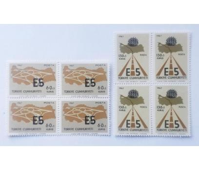 1967 E-5 KARAYOLUNUN TANITILMASI DÖRTLÜ BL. (MNH)