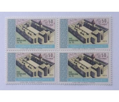 1967 SİVAS DARÜŞŞİFASI 750. YIL  DÖRTLÜ BL. (MNH)