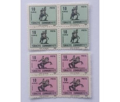 1967 TEBRİK PULU DÖRTLÜ BL. (MNH)