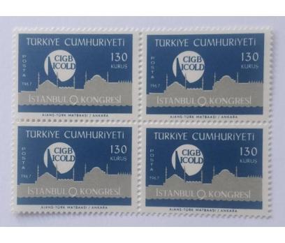 1967 ULUS. BÜYÜK BARAJLAR DÖRTLÜ BL. (MNH) 1 2x