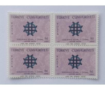 1967 ULUS. İST. V. ÇAĞDAŞ SERAMİK DÖRTLÜ BL. (MNH)
