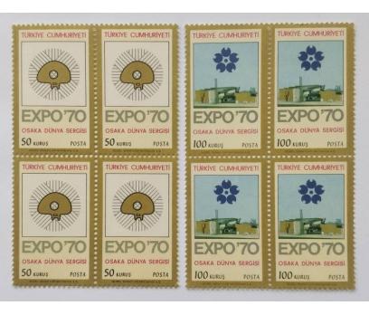 1970 EXPO 70 OSAKA DÖRTLÜ BLOK TAM SERİ  (MNH) 1 2x