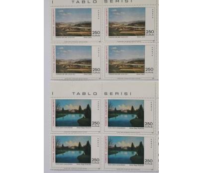 1971 TABLO - 3  DÖRTLÜ BLOK TAM SERİ  (MNH)