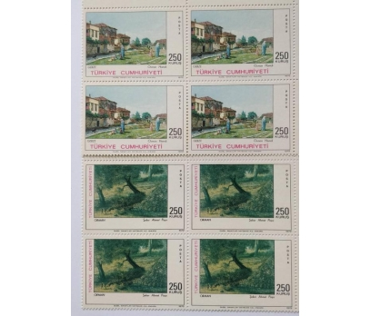 1972 TABLO - 5  DÖRTLÜ BLOK TAM SERİ  (MNH)