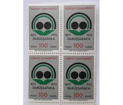 1973 DARÜŞŞAFAKA LİSESİ 100. YILI DÖRTLÜ BL (MNH)