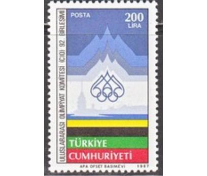 1987 DAMGASIZ ULUSLAR ARASI OLİMPİYAT KOMİTESİ SER