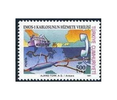1991 DAMGASIZ EMOS-I KABLOSUNUN HİZMETE VERİLİŞİ S