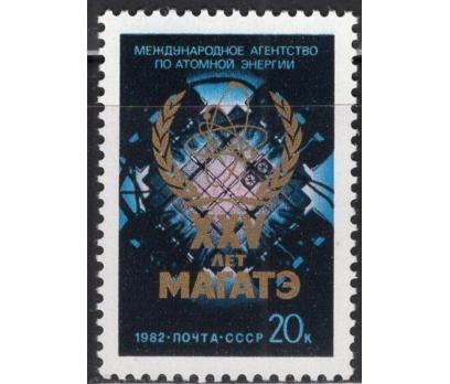 RUSYA 1982 DAMGASIZ ULUSLAR ARASI ATOM ENERJİSİ AJ
