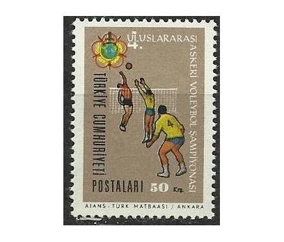 1966 DAMGASIZ ASKERİ VALEYBOL SERİSİ