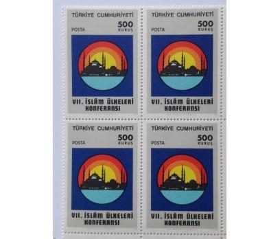 1976 VII. İSLAM ÜLKELERİ KONF. DÖRTLÜ BLOK  (MNH)