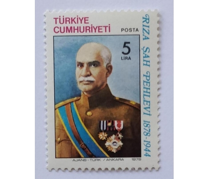 1978 ŞAH RIZA PEH. DOĞUMU 100. YIL TAM SERİ  (MNH)