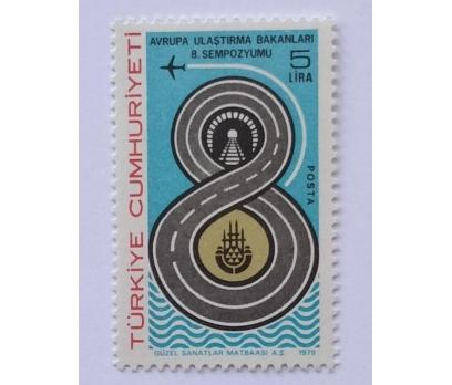 1979 AV. ULAŞ. BAKANLARI TAM SERİ  (MNH)