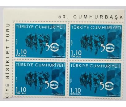 2014 50. CUMH. BİSİKLET TURU DÖRTLÜ BL  (MNH)
