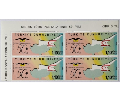 2014 KIBRIS T. POST. 50. YIL DÖRTL TAM SERİ  (MNH)