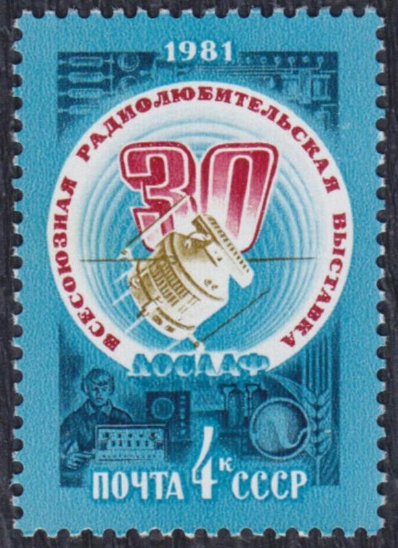 RUSYA 1981 DAMGASIZ 30. AMATÖR RADYO YARIŞMASI SER 1