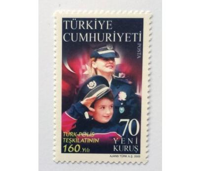 2005 POLİS TEŞK. 160. YILI TAM SERİ (MNH)