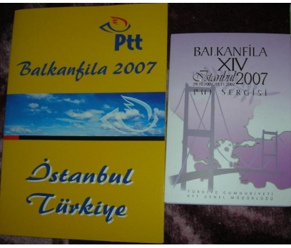 2007 BALKANFİLA PORTFÖY   (MNH)