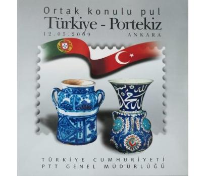 2009 TÜRKİYE-PORTEKİZ ORTAK PUL PORTFÖYÜ