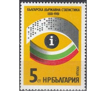 BULGARİSTAN 1981 DAMGASIZ BULGAR İSTATİSTİĞİNİN 10