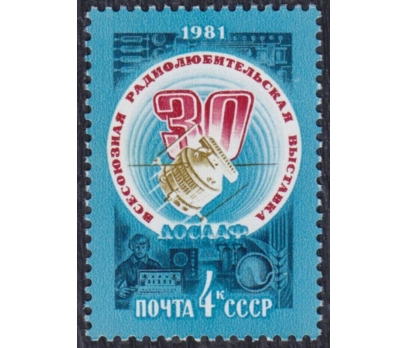 RUSYA 1981 DAMGASIZ 30. AMATÖR RADYO YARIŞMASI SER