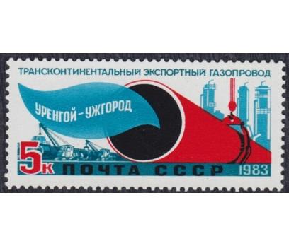 RUSYA 1983  DAMGASIZ URENGOİ-UZHGOROD GAZ HATTI SE