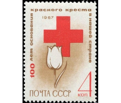 RUSYA 1967  DAMGASIZ RUSYA KIZILHAÇI?NIN 100. YILI
