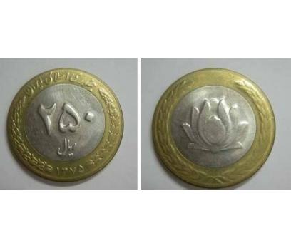 D&K-1996  İRAN BİMETAL  250 RİYAL ÇİL A.