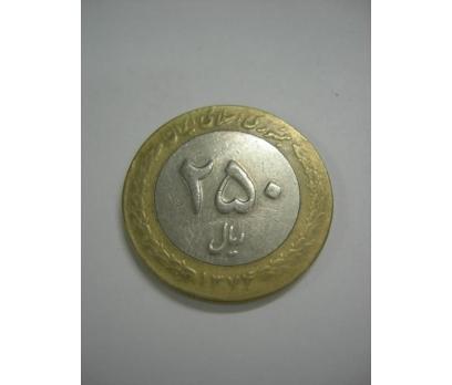 D&K-İRAN  250 RİYAL 1997 BİMETAL.