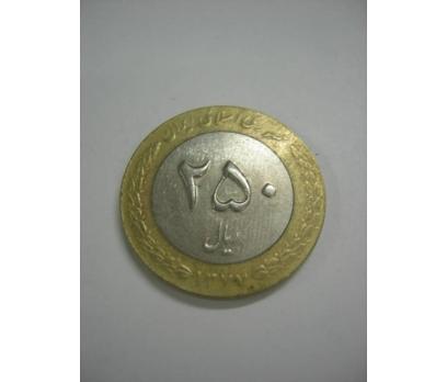 D&K-İRAN  250 RİYAL 1998 BİMETAL.