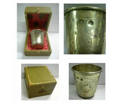 D&k-Osmanlı Tuğralı Gümüş Bardak Ve Kutusunda