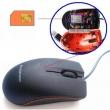 Dinleme Cihazı Mouse Şeklinde Adana Dinleme Cihazı