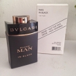 Bvlgari Man İn Black Edp 100ml Erkek Parfüm