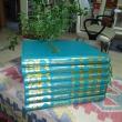 Yeni Resimli Bilgi Ansiklopedisi - 7 Cilt - Tam Takım